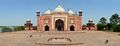 Assembly Hall with Fountain - Western View - Taj Mahal Complex - Agra 2014-05-14 3904-3908 Compress.JPG