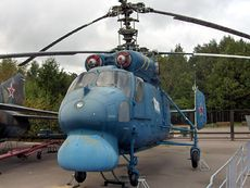 Kamov Ka-25 Museum of the Great Patriotic War.jpg